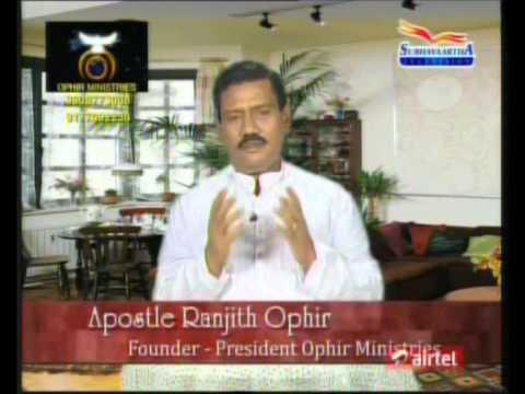 ''సత్యవేద సారం ''శుభ వార్త సర్వ సత్యాలు 2 Nov 10 2011