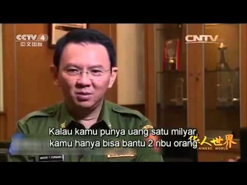 Ahok CCTV 4 Interview