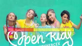 Караоке/Круче всех!/Open Kids