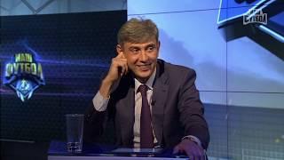 сергей ГАЛИЦКИЙ и Юрий РОЗАНОВ в обзоре тура РФПЛ на НТВ Плюс Наш футбол (16 сентября 2014)
