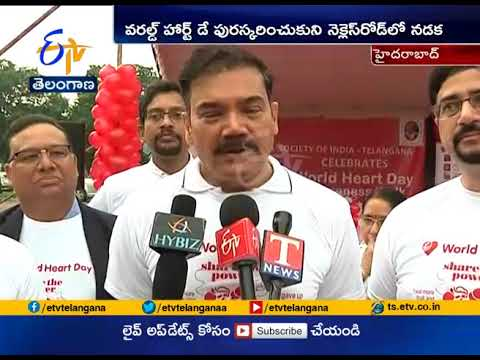 Awareness Rally on Depression | World Heart Day 2017 | Hyderabad
