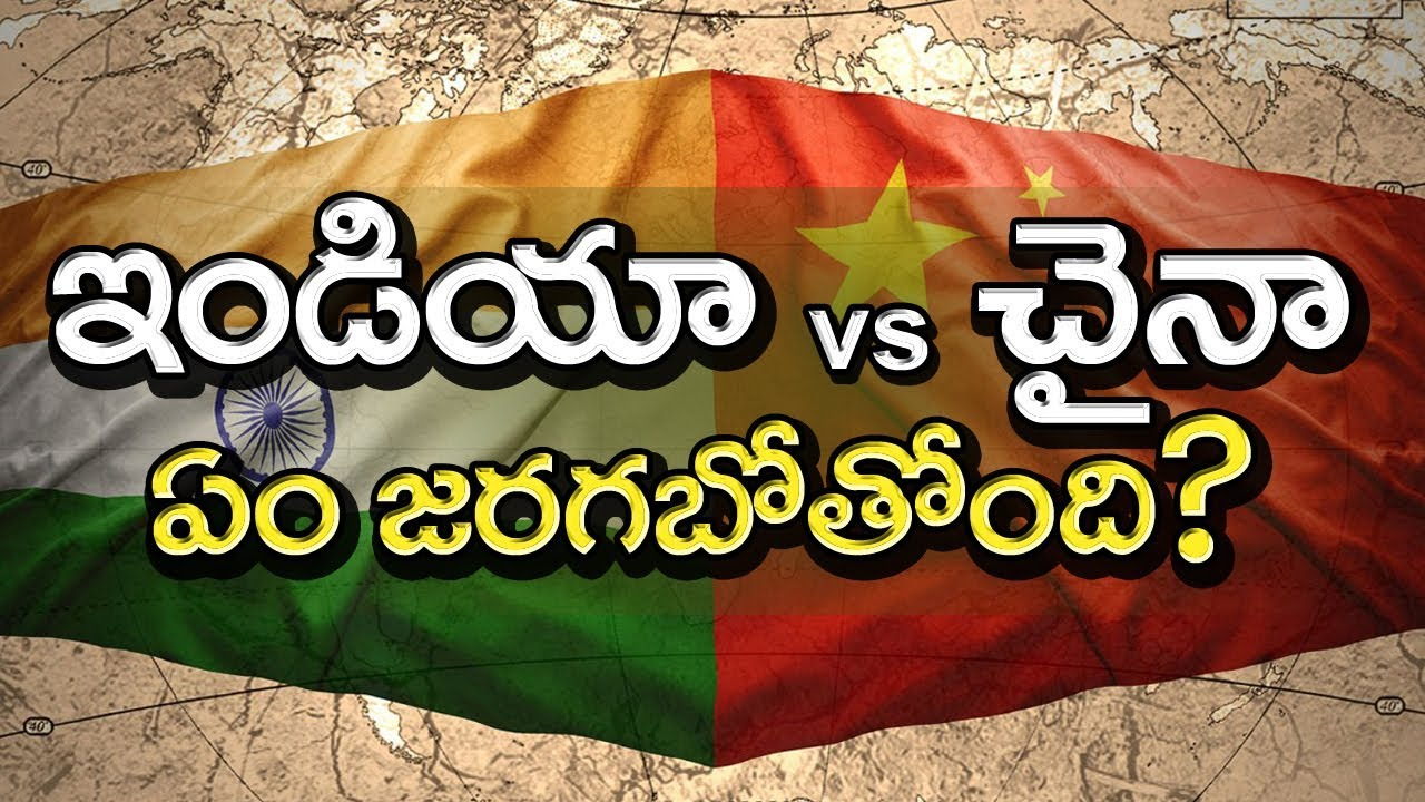What the next India - China | Unknown Facts Telugu