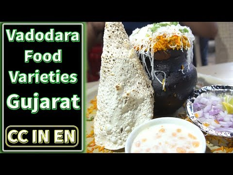 Vadodara ( Baroda), Gujarat Food Tour | Indian food