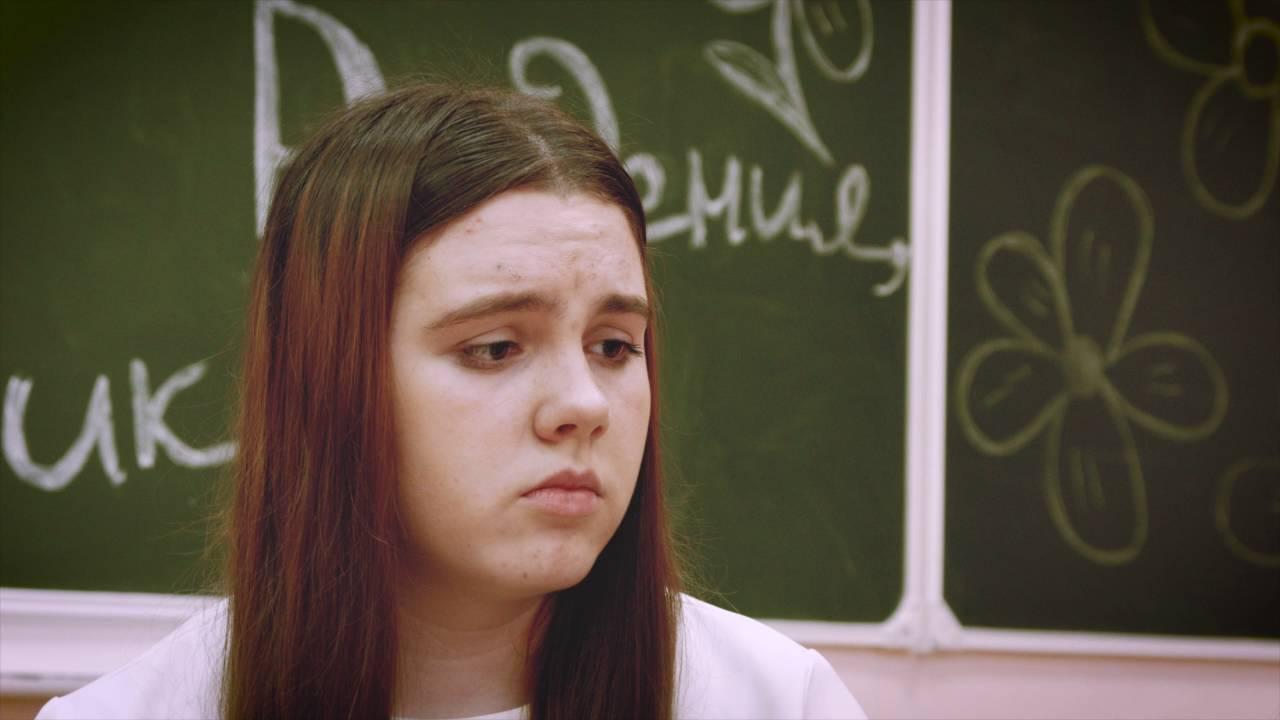 С днем рожденья, Вика! Короткометражный фильм для подростков.