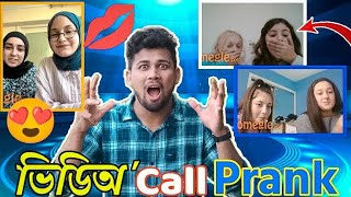 Proposed Beautiful Girl's ON OMEGLE  Part 2 //Demow Prank
