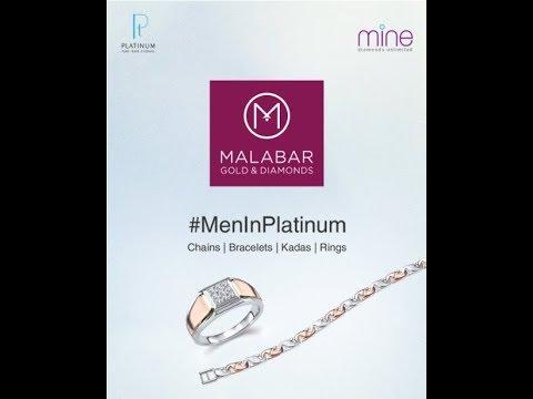 Malabar Gold And Diamonds - Men In Platinum