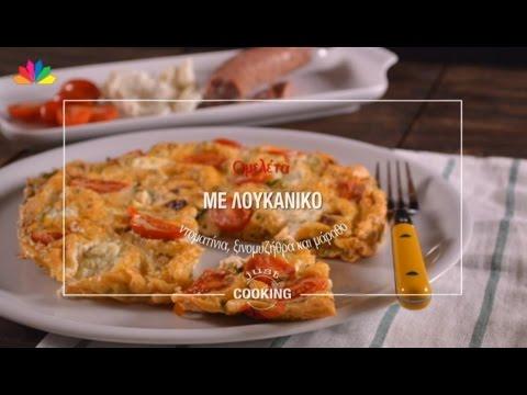 Just Cooking - Γιάννης Λουκάκος - 9.6.2015