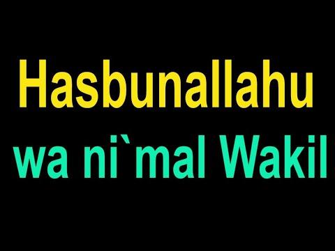 Ḥawqala zikir allah Hasbunallahu wa ni`mal Wakil