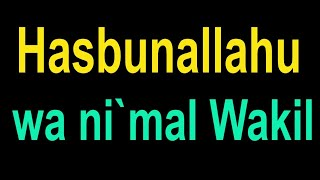 Download lagu Ḥawqala zikir allah Hasbunallahu wa ni`mal Wakil
