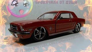 Машинки. Тюнинг модели Ford Mustang(Тюнинг модели Ford Mustang - модели автомобилей часто нуждаются в доработке или частичной переделке. Поэтому..., 2016-01-13T07:59:34.000Z)