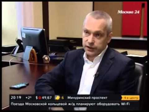 банк москвы мобильное приложение