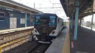 【汽笛あり】E257系2500番台 取手駅発車