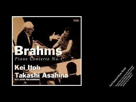Kei Itoh plays Brahms: Piano Concerto No.1 Op.15
