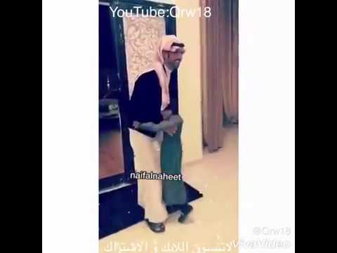 شوفوا وش سوا نايف بن نحيت بعد ما دخل ابوه البيت بعد خروجه من السجن Youtube