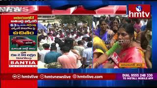 కొమురంభీం ఆసిఫాబాద్ జిల్లాలో ఆర్టీసీ సమ్మె ఉదృతం   hmtv Telugu News
