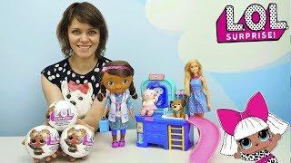 Куклы Лол для девочек - Развивающее видео для детей. Кукла Барби и доктор Плюшева