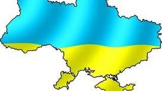 Стих про Украину .Україна- ненька.