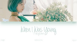 Taeyeon - When I Was Young