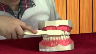 小明愛刷牙(新版),改編自「小明愛刷牙」