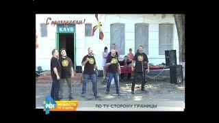 Артисты Театра народной драмы вернулись из гастролей по Луганской Народной Республике