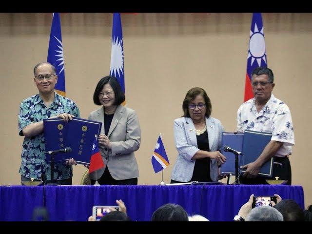 【央廣新聞】台馬簽署2備忘錄 總統:讓夥伴關係更密切
