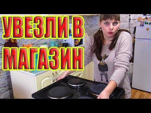 УВЕЗЛИ В МАГАЗИН. ИЗ ГОРОДА В ДЕРЕВНЮ 260 серия