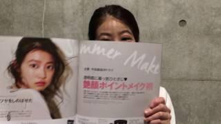 【今田美桜】SHE THREE発売中です! 今田美桜 検索動画 30