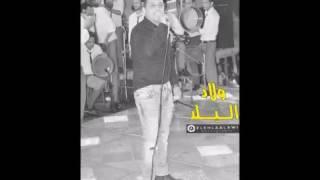 رضا البحراوى و موال قطع لسانك 2017 النسخه الاصليه كامله   YouTube وحدة فيديو وقناة محمود البلاط