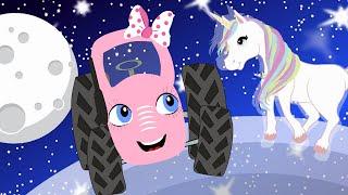 Колыбельная - Тыр Тыр Трактор – Песенки для детей Баю - бай