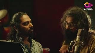 Is Chand Pay Dagh Nahi OST   By Asrar   APlus   Top Pakistani Songs   YouTube