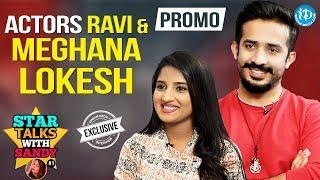 Anchor Ravi & Meghana Lokesh Exclusive Interview - Promo | #IdiMaaPremaKatha | Talking Movies