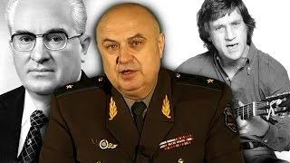 Петров К. П.  КОБ, СПЕЦСЛУЖБЫ, ВЫСОЦКИЙ