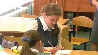 4 Урок обществознания на тему Познай себя  6А класс  Учитель Дмитриева С  В  МБОУ СШ№1 г  Павлово