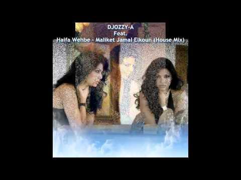 Haifa Wehbe - Maliket Jamal Elkoun (OZZY-A House Mix)