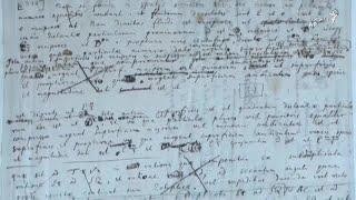 حراج دست نوشته?های اسحاق نیوتن