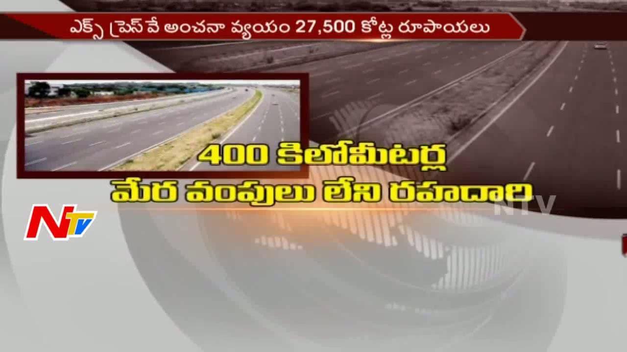 anantapur-amaravati-national-express-highway
