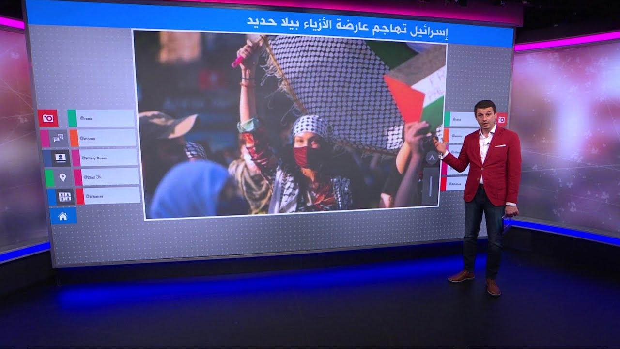 إسرائيل تهاجم العارضة الفلسطينية - الأمريكية بيلا حديد  - نشر قبل 4 ساعة