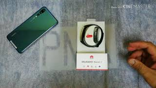 Huawei Band 2 Unboxing! Fitness Tracking on your wrist
