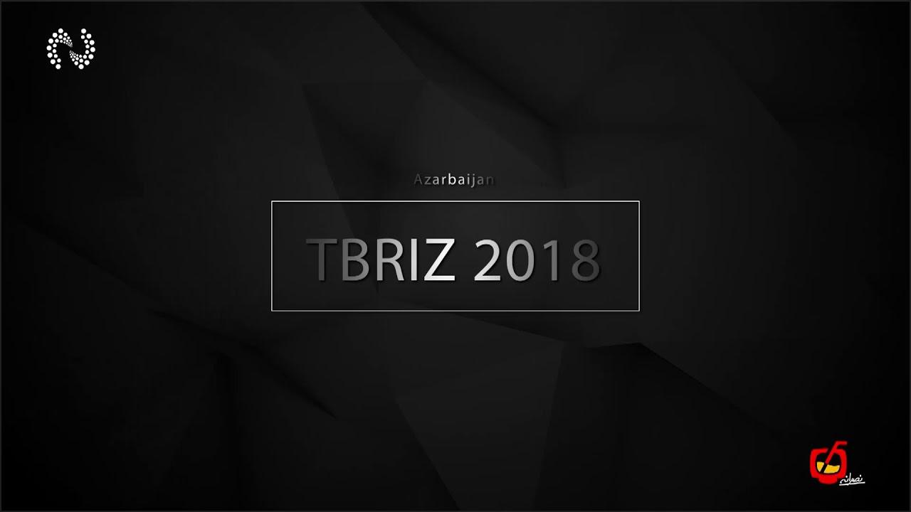 Tabriz 2018