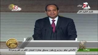 فيديو| دون ذكر اسمها.. السيسي ينعي النائبة أميرة رفعت