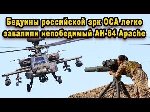 Советские ракеты ЗРК