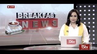English News Bulletin – Mar 25, 2017 (8 am)