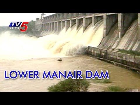 Heavy Water Inflow into Lower Manair Dam   6 Gates Lifted   Telugu News   TV5 News