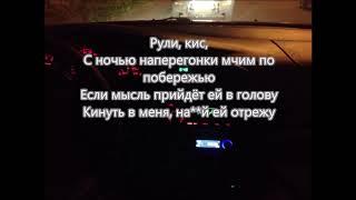 Download ЛСП - Автоплей ▬ lyrics Mp3 and Videos