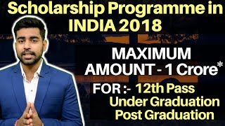scholarship-options-in-india-by-government-of-india-college-abroad-study-higher-education