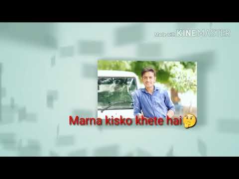 Koi Puche Mere Dil Se Kaisi Yeh Jahar Piya Song Edit By Jagdish Chaudhary