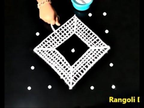 Creative Beginners Rangoli Designs | Daily Rangoli Designs |5x5 Dots Kolam | Muggulu Designs