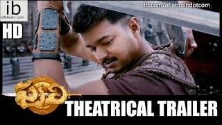 Vijay's Puli theatrical trailer Telugu - idlebrain.com