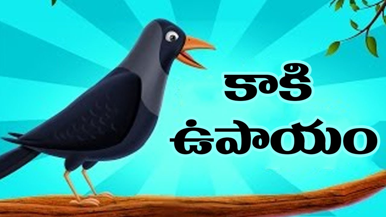 Telugu Prema Kathalu Pdf