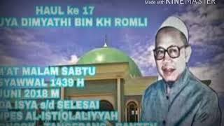 ( haul ke 17 abuya dimyathi cilongok 1439 ) Qori #1 ustadz salman amrillah